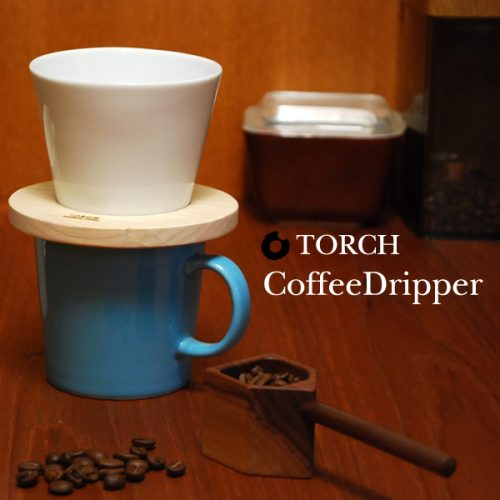 無印良品コーヒードリッパー&HARIOコーヒーサーバーセット ハリオ600ml4cup