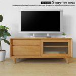 ナラ無垢材の北欧風テレビボード「STORY-TV110」